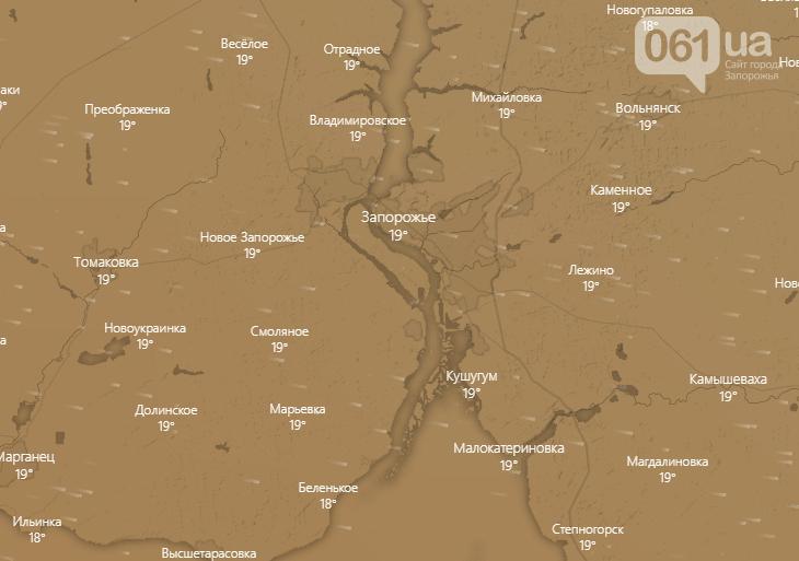 Погода в Запорожье завтра: прогноз на 9 сентября, фото-2