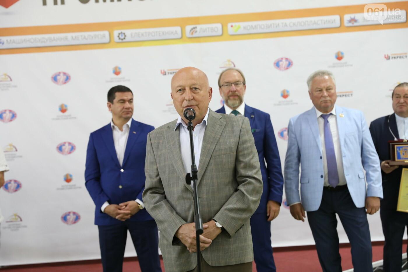 У ВЦ «Козак-Палац» стартував Запорізький Промисловий Форум – 2020, фото-1