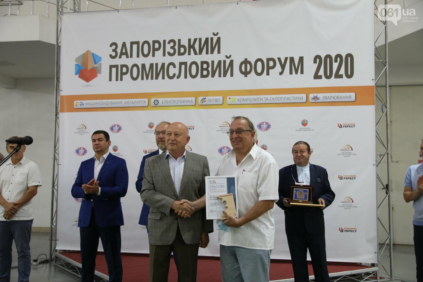 У ВЦ «Козак-Палац» стартував Запорізький Промисловий Форум – 2020, фото-4