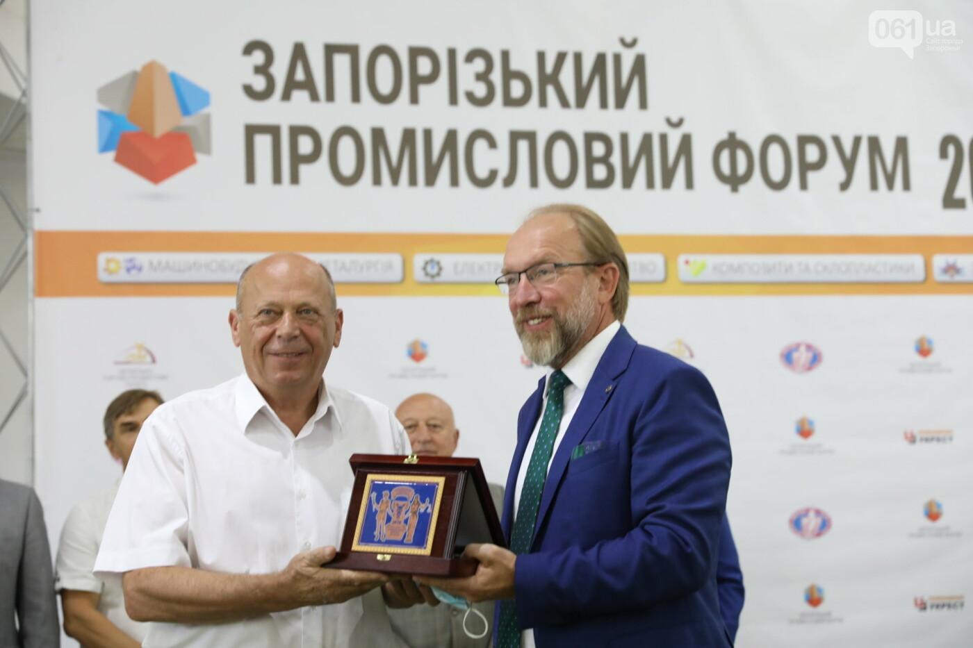 У ВЦ «Козак-Палац» стартував Запорізький Промисловий Форум – 2020, фото-3