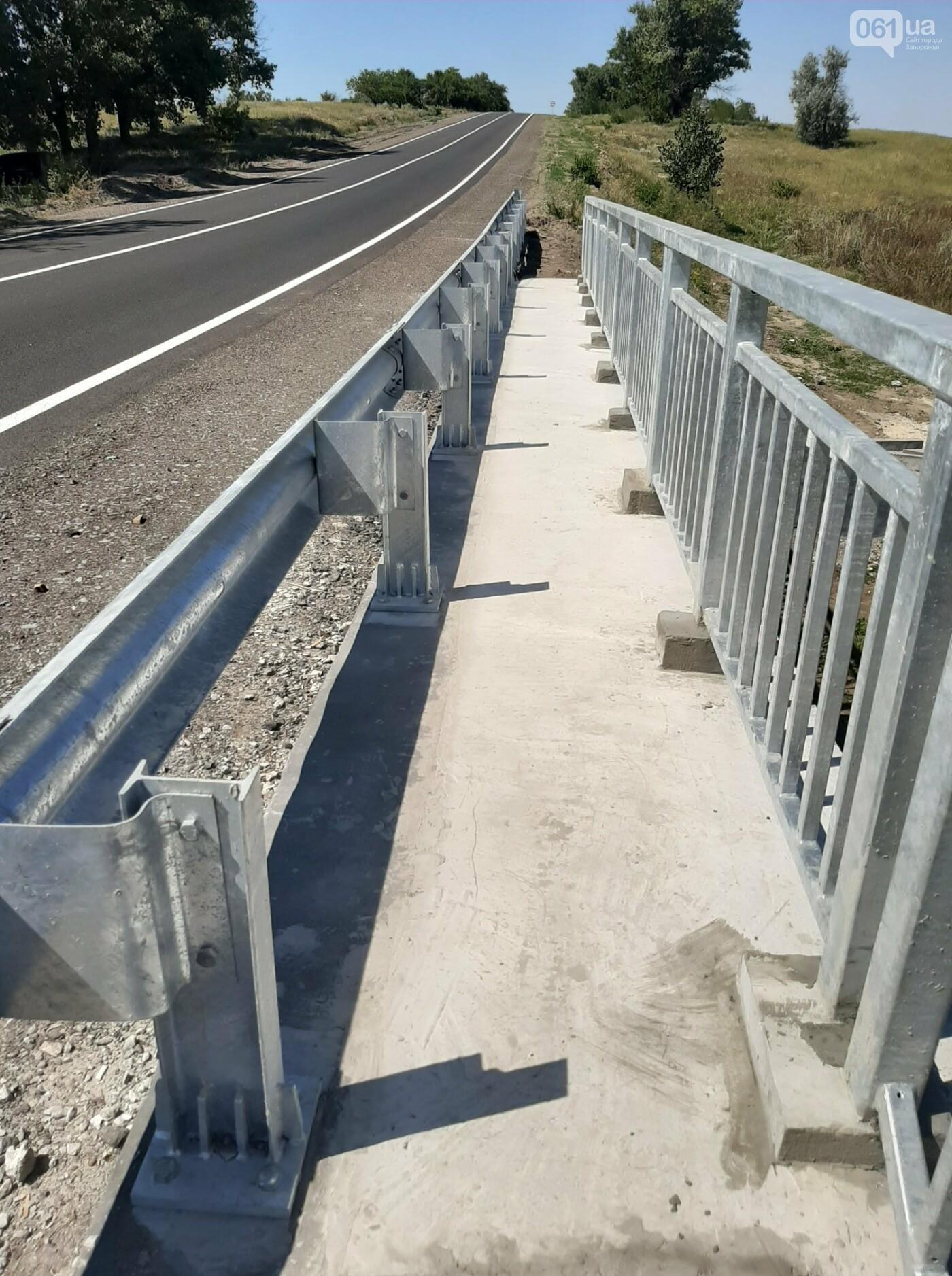 В Запорожской области на трассе Васильевка-Бердянск отремонтировали 12-метровый мост , фото-2