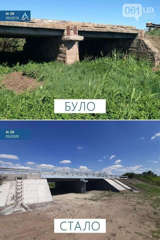 В Запорожской области на трассе Васильевка-Бердянск отремонтировали 12-метровый мост , фото-6