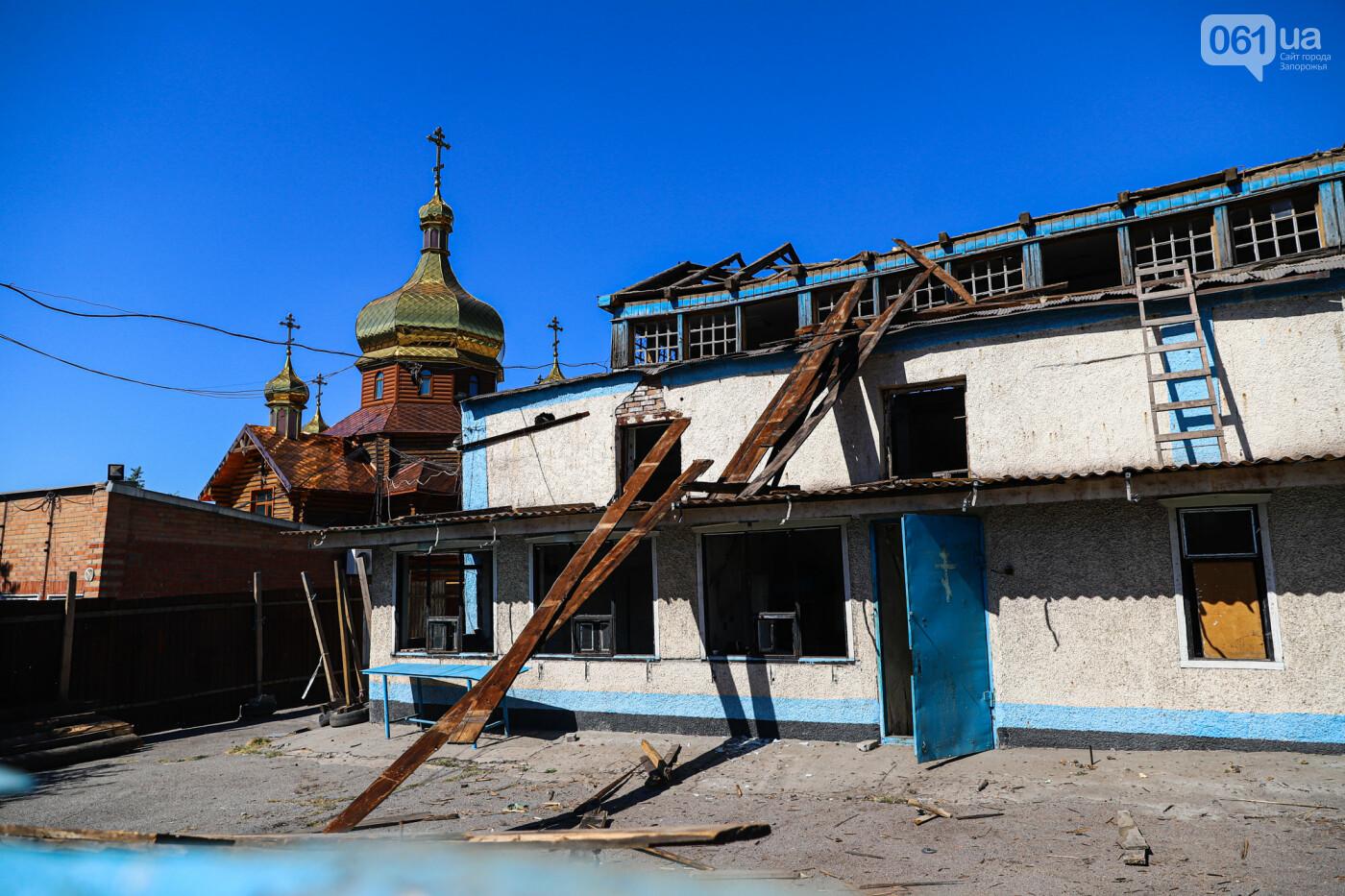"""""""Дело пономарей"""": в Запорожье начали разбирать храм, который пострадал в результате взрыва, - ФОТОРЕПОРТАЖ, фото-7"""