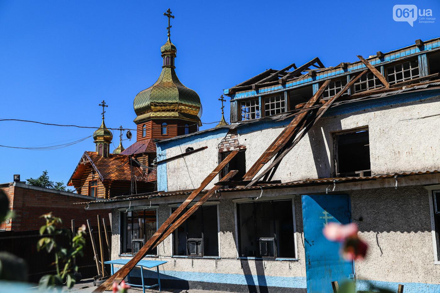 """""""Дело пономарей"""": в Запорожье начали разбирать храм, который пострадал в результате взрыва, - ФОТОРЕПОРТАЖ, фото-8"""