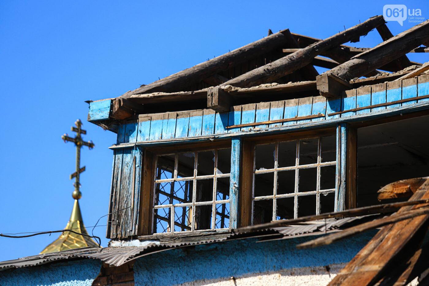 """""""Дело пономарей"""": в Запорожье начали разбирать храм, который пострадал в результате взрыва, - ФОТОРЕПОРТАЖ, фото-9"""