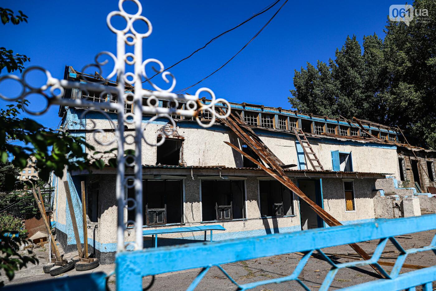 """""""Дело пономарей"""": в Запорожье начали разбирать храм, который пострадал в результате взрыва, - ФОТОРЕПОРТАЖ, фото-10"""