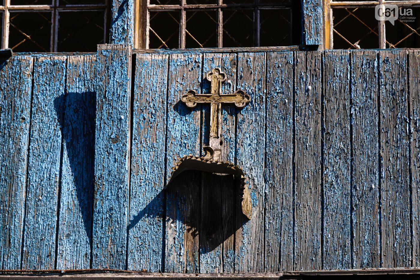 """""""Дело пономарей"""": в Запорожье начали разбирать храм, который пострадал в результате взрыва, - ФОТОРЕПОРТАЖ, фото-14"""