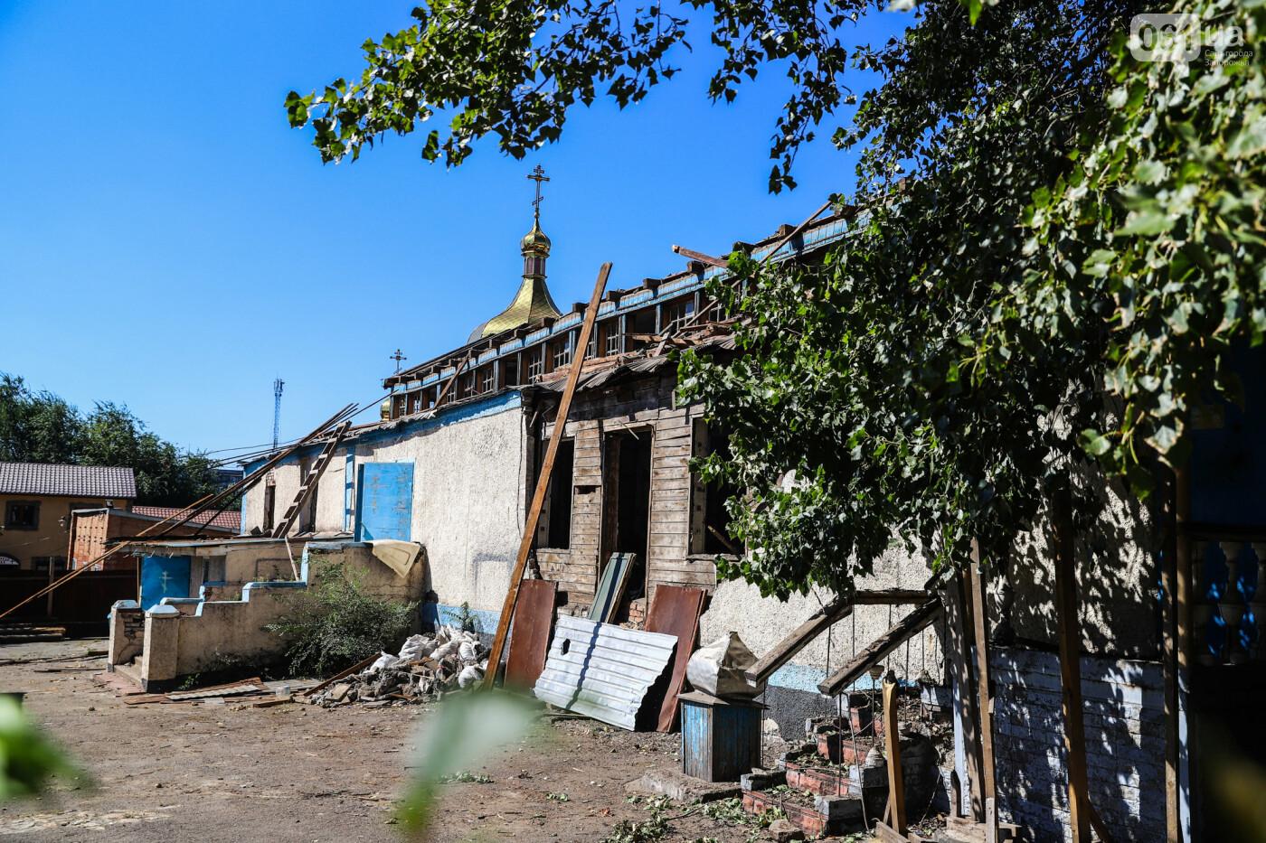 """""""Дело пономарей"""": в Запорожье начали разбирать храм, который пострадал в результате взрыва, - ФОТОРЕПОРТАЖ, фото-15"""