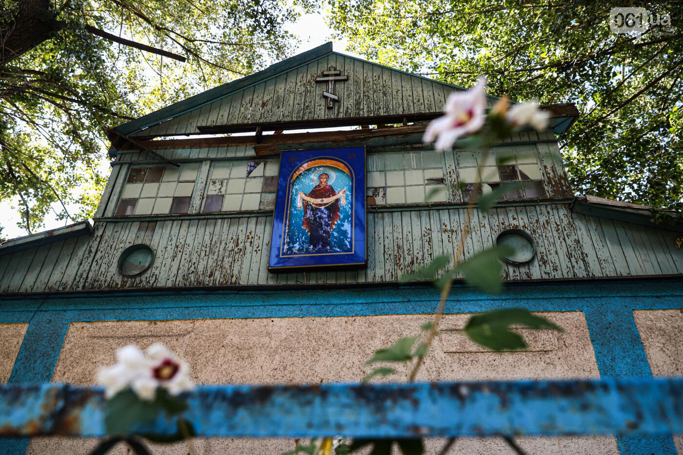"""""""Дело пономарей"""": в Запорожье начали разбирать храм, который пострадал в результате взрыва, - ФОТОРЕПОРТАЖ, фото-2"""