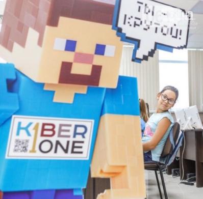 Теперь в КиберШколе могут обучаться не менее 200 резидентов