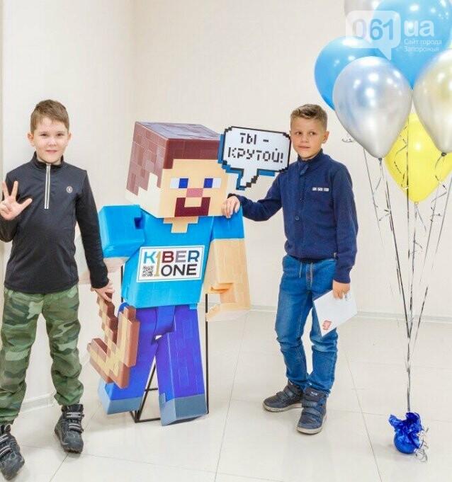 В Запорожье открылся филиал КиберШколы, где детей обучат профессиям будущего. Программирование для детей, фото-3