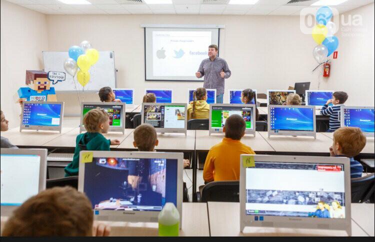 В Запорожье открылся филиал КиберШколы, где детей обучат профессиям будущего. Программирование для детей, фото-2