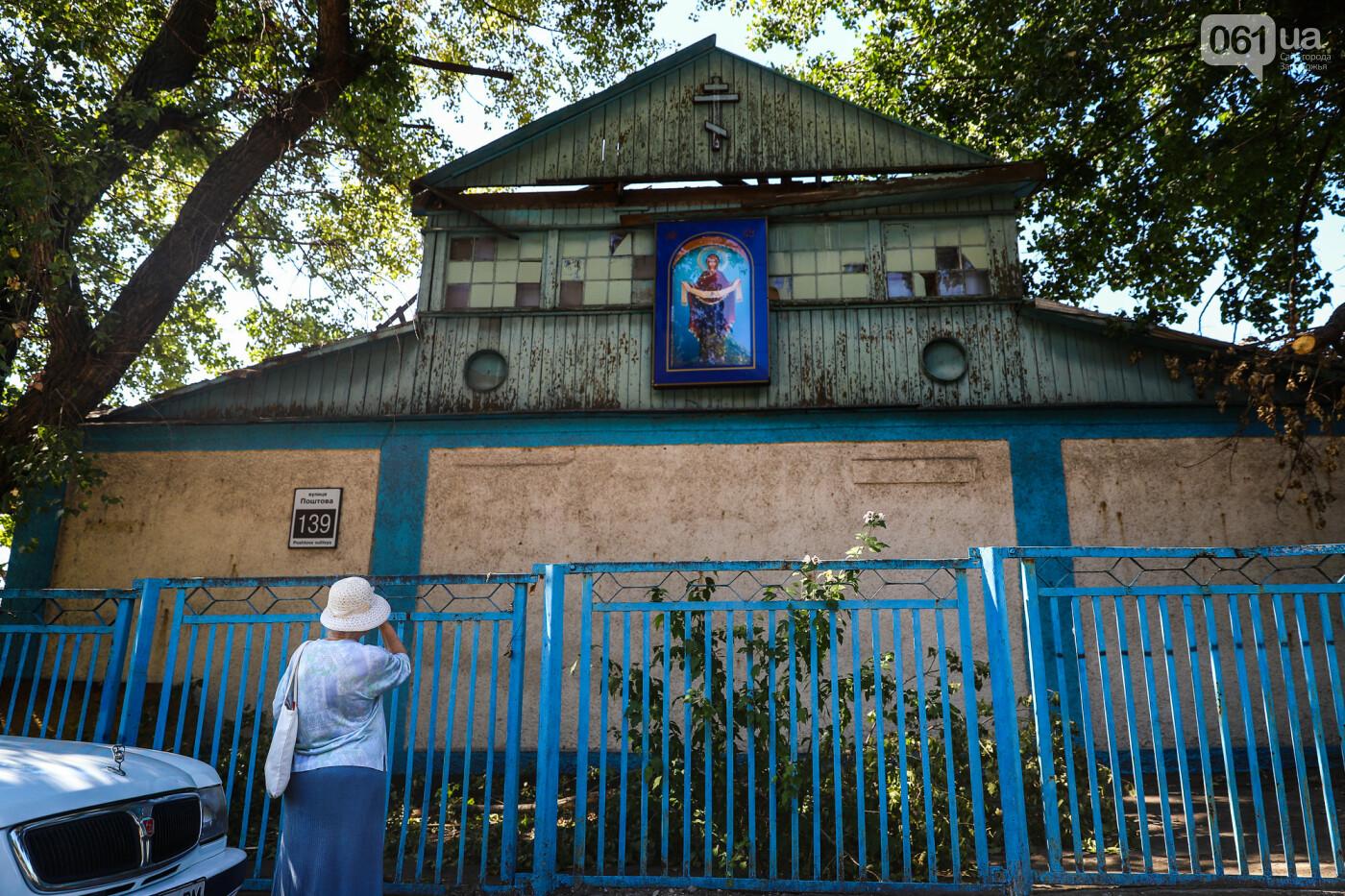 """""""Дело пономарей"""": в Запорожье начали разбирать храм, который пострадал в результате взрыва, - ФОТОРЕПОРТАЖ, фото-1"""