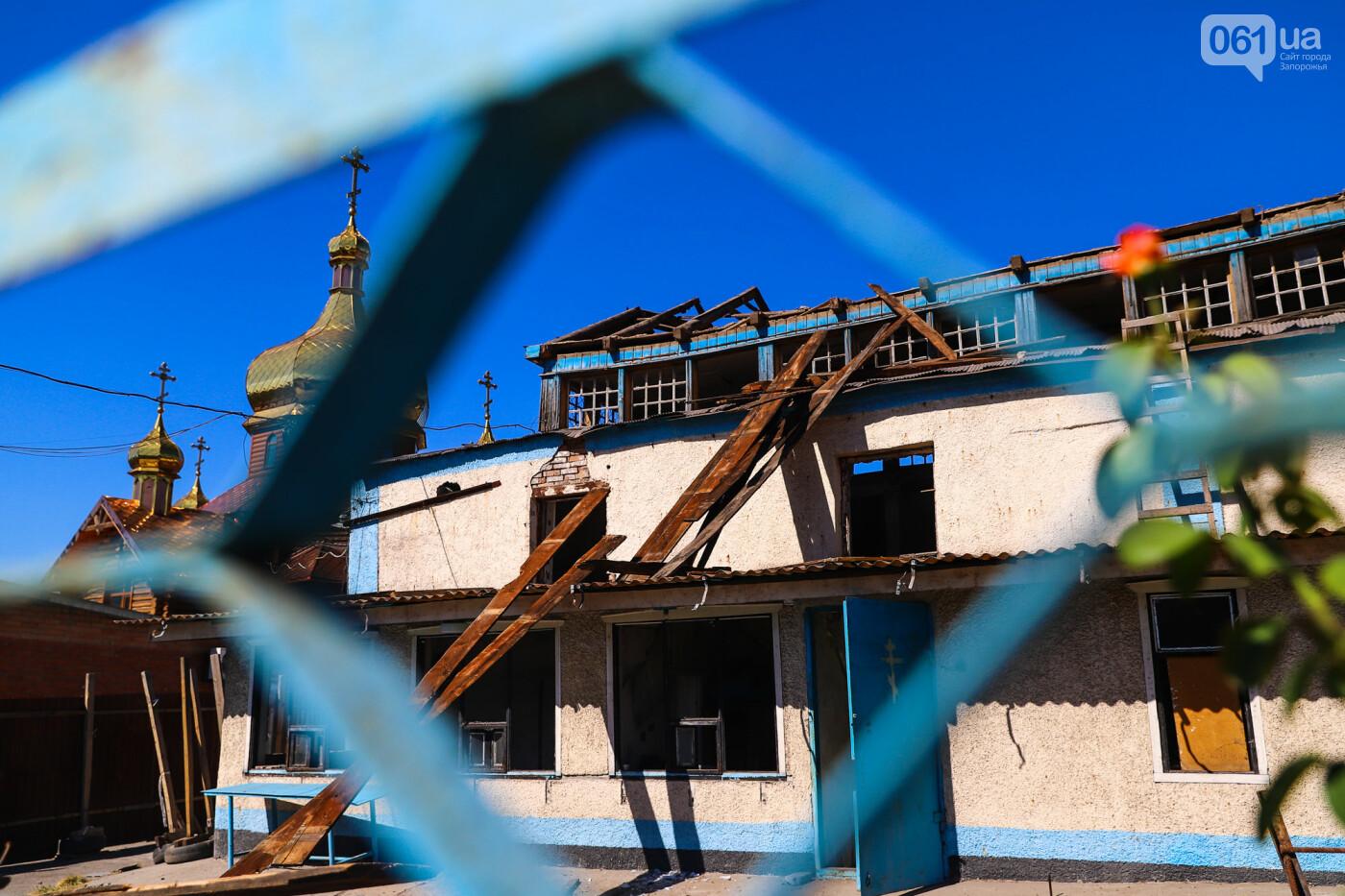 """""""Дело пономарей"""": в Запорожье начали разбирать храм, который пострадал в результате взрыва, - ФОТОРЕПОРТАЖ, фото-11"""
