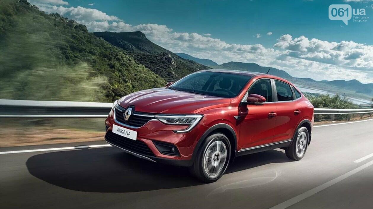 В Renault презентовали кроссовер, который будут собирать на ЗАЗе, - ФОТО, ВИДЕО, фото-1