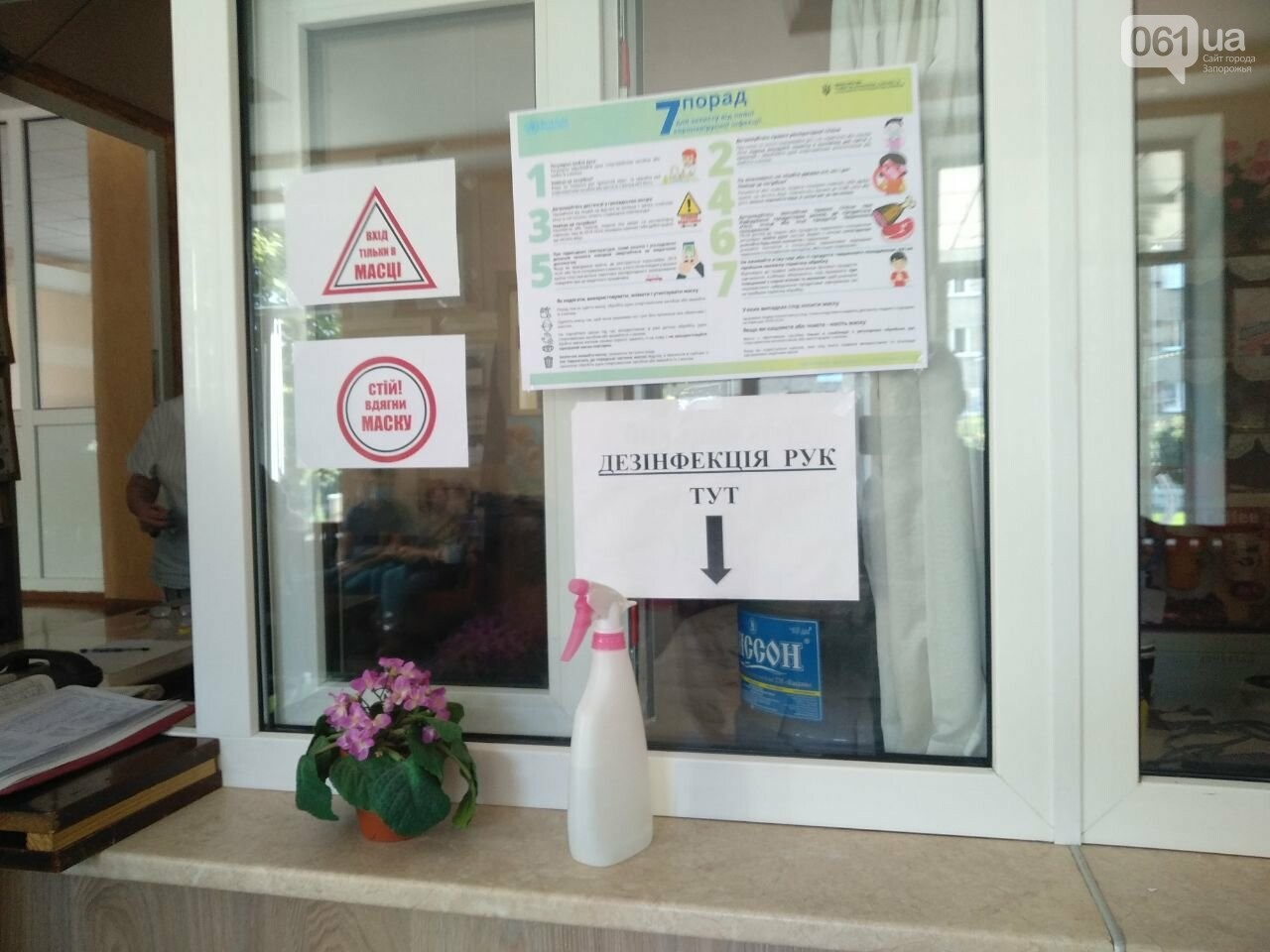 Маски, антисептики и проверка температуры не для всех: как в запорожском ВУЗе соблюдают карантинные меры, фото-5