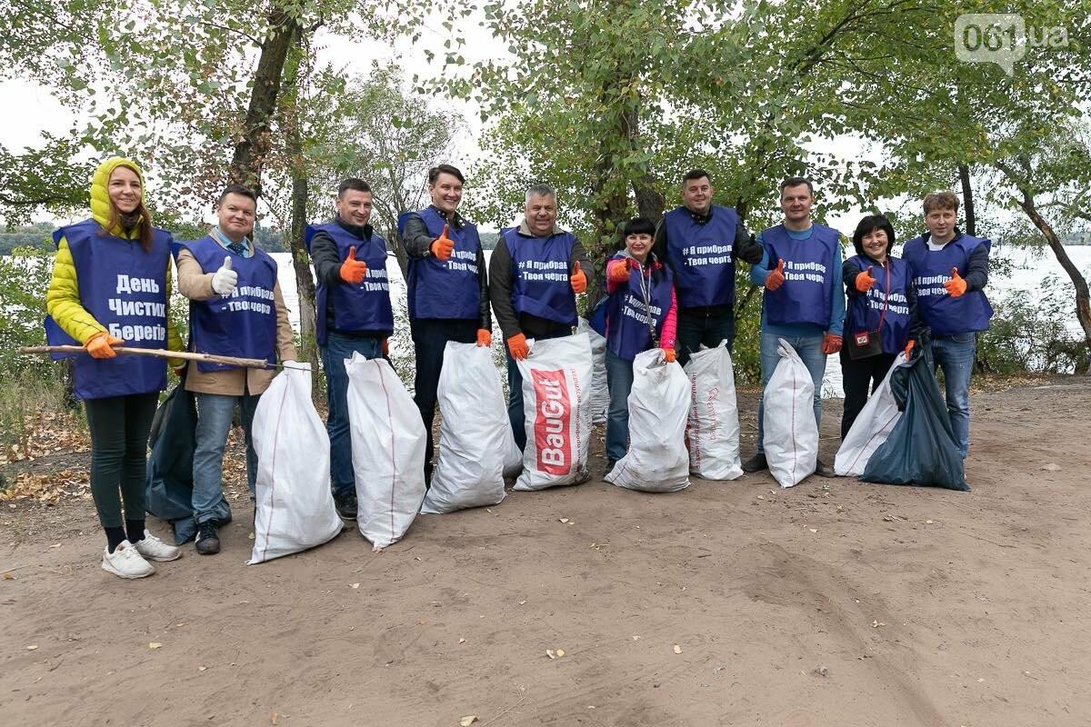 Губернатор Боговін взяв участь в волонтерській акції, фото-8
