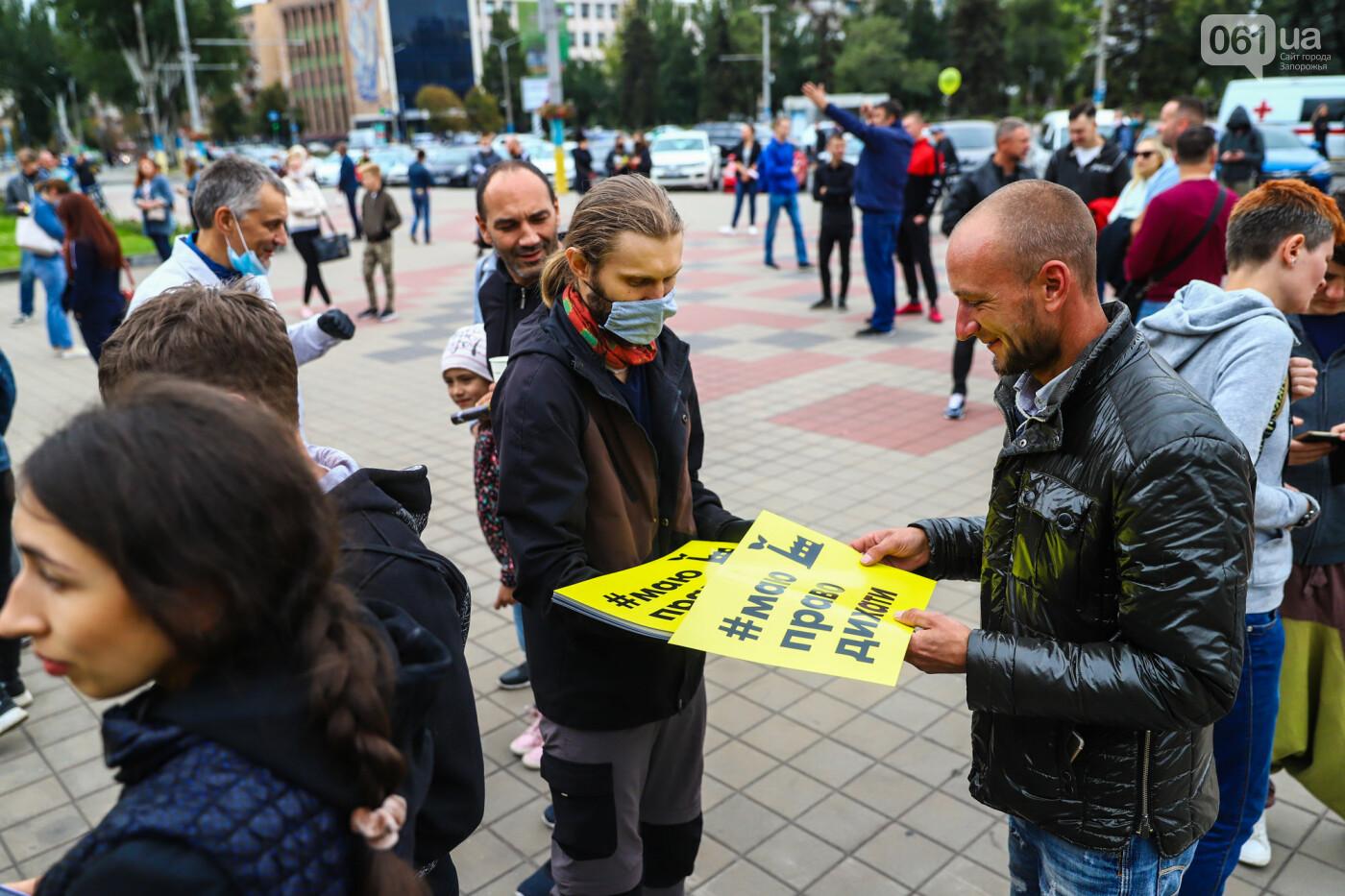 Маю право дихати: тысячи запорожцев вышли на экологический митинг, ФОТО, ВИДЕО, фото-5