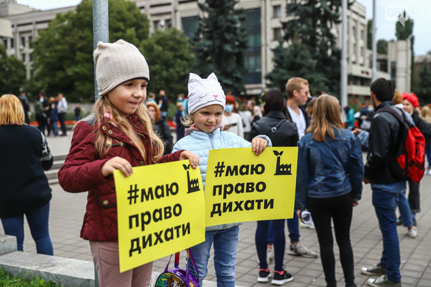 Маю право дихати: тысячи запорожцев вышли на экологический митинг, ФОТО, ВИДЕО, фото-6