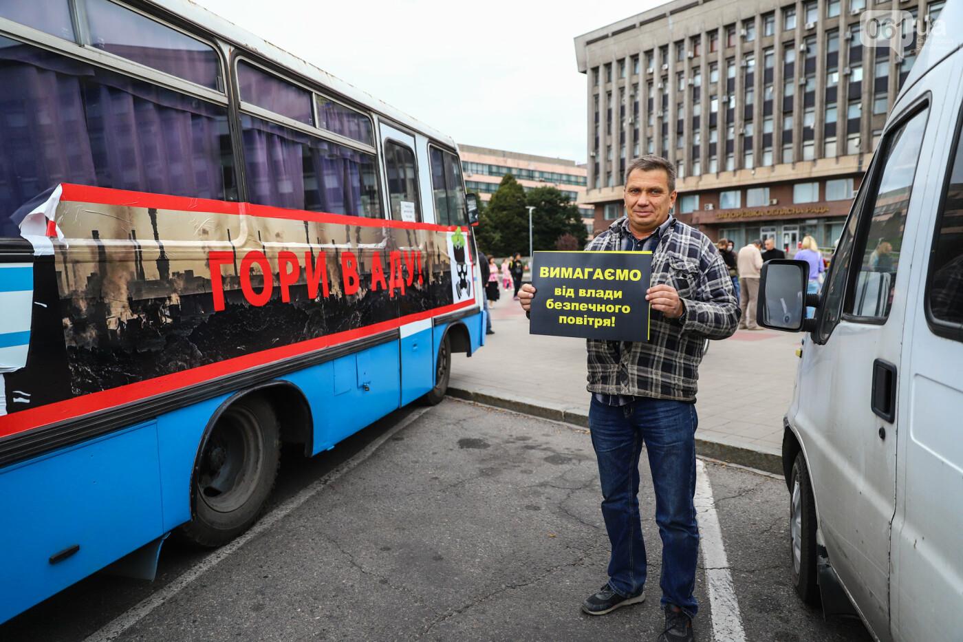 Маю право дихати: тысячи запорожцев вышли на экологический митинг, ФОТО, ВИДЕО, фото-3