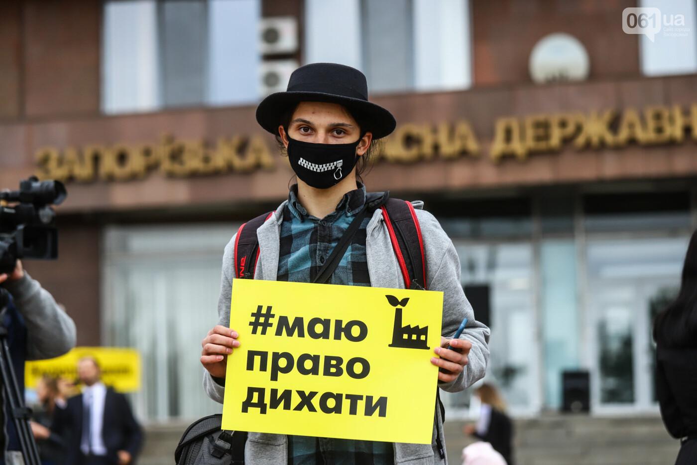 Маю право дихати: тысячи запорожцев вышли на экологический митинг, ФОТО, ВИДЕО, фото-8