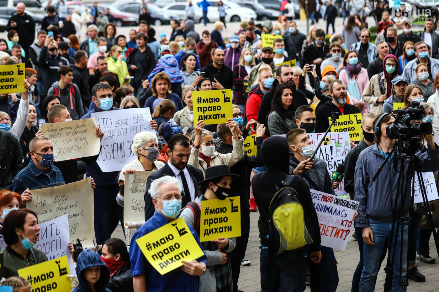 Маю право дихати: тысячи запорожцев вышли на экологический митинг, ФОТО, ВИДЕО, фото-17