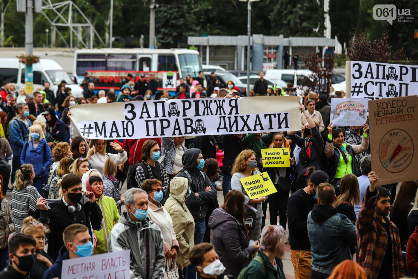 Маю право дихати: тысячи запорожцев вышли на экологический митинг, ФОТО, ВИДЕО, фото-18