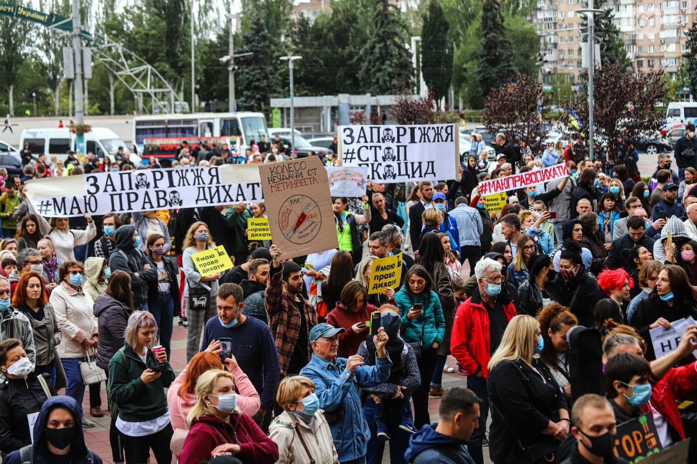 Маю право дихати: тысячи запорожцев вышли на экологический митинг, ФОТО, ВИДЕО, фото-19