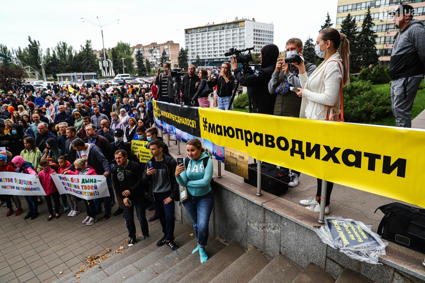 Маю право дихати: тысячи запорожцев вышли на экологический митинг, ФОТО, ВИДЕО, фото-21