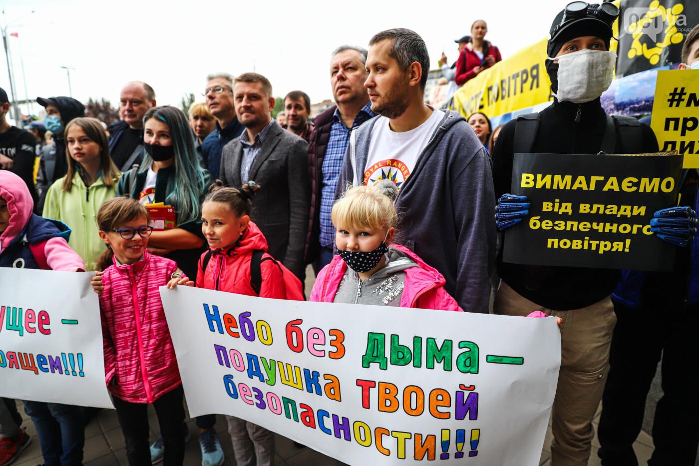 Маю право дихати: тысячи запорожцев вышли на экологический митинг, ФОТО, ВИДЕО, фото-22