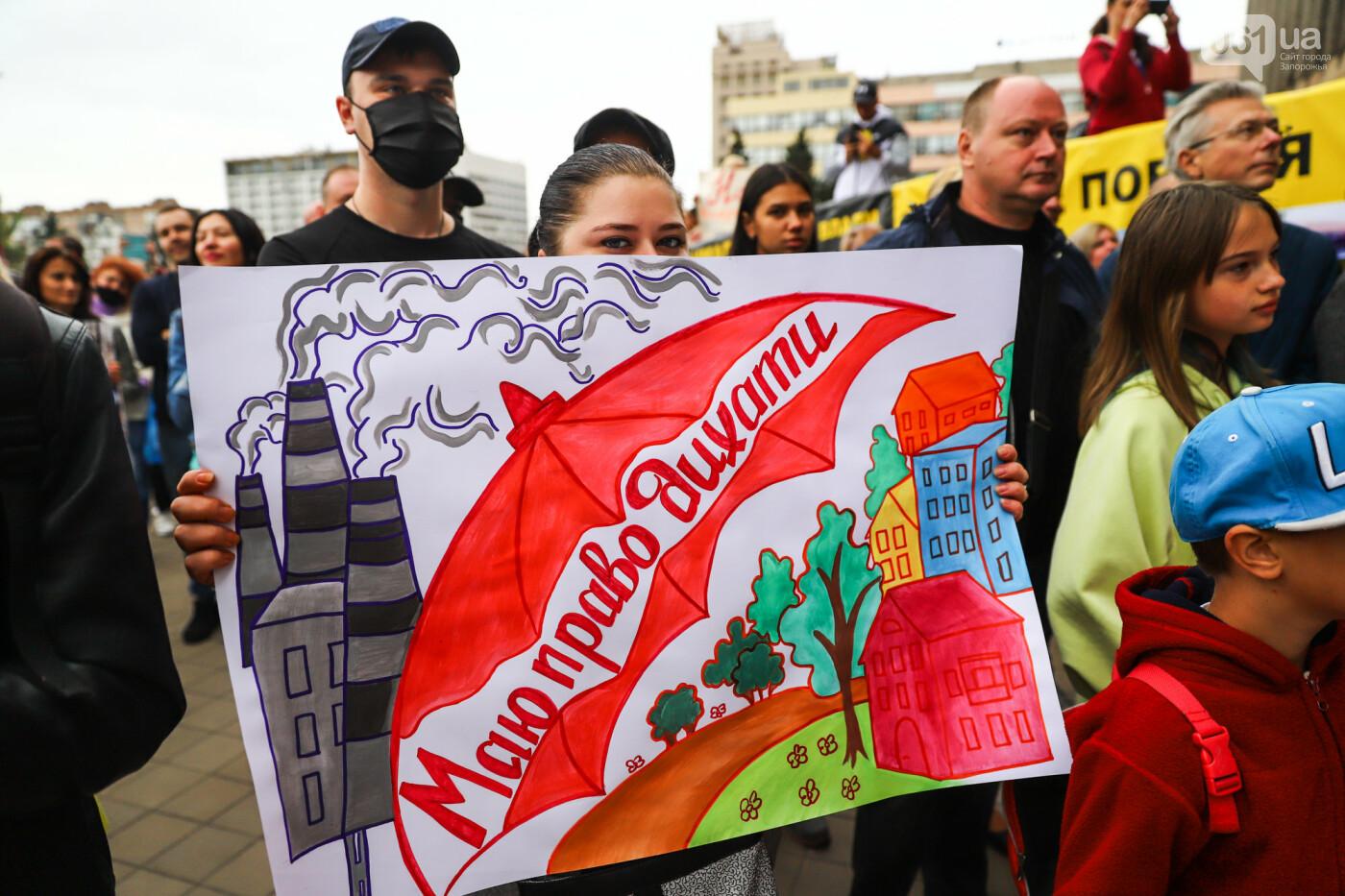 Маю право дихати: тысячи запорожцев вышли на экологический митинг, ФОТО, ВИДЕО, фото-24