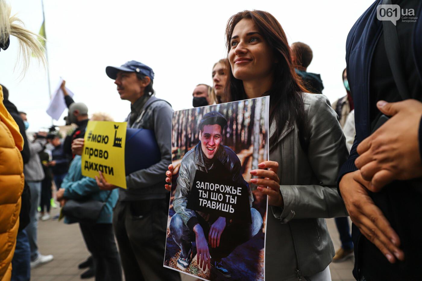 Маю право дихати: тысячи запорожцев вышли на экологический митинг, ФОТО, ВИДЕО, фото-25