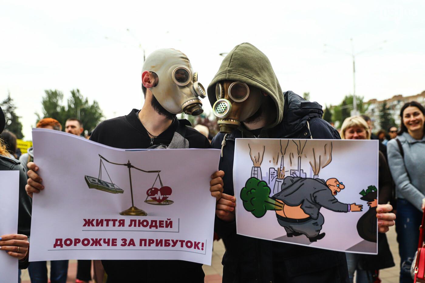 Маю право дихати: тысячи запорожцев вышли на экологический митинг, ФОТО, ВИДЕО, фото-26