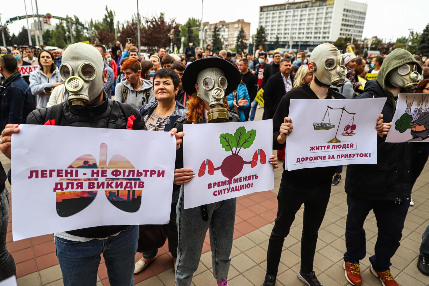 Маю право дихати: тысячи запорожцев вышли на экологический митинг, ФОТО, ВИДЕО, фото-27