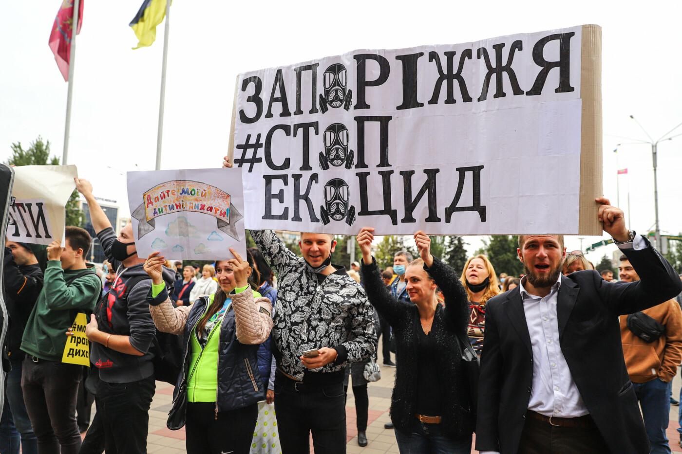 Маю право дихати: тысячи запорожцев вышли на экологический митинг, ФОТО, ВИДЕО, фото-30