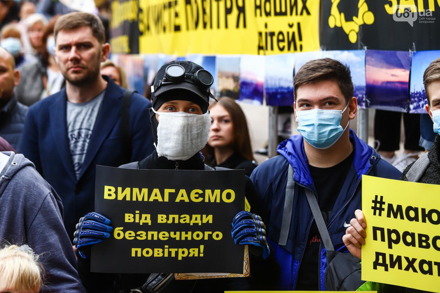 Маю право дихати: тысячи запорожцев вышли на экологический митинг, ФОТО, ВИДЕО, фото-32