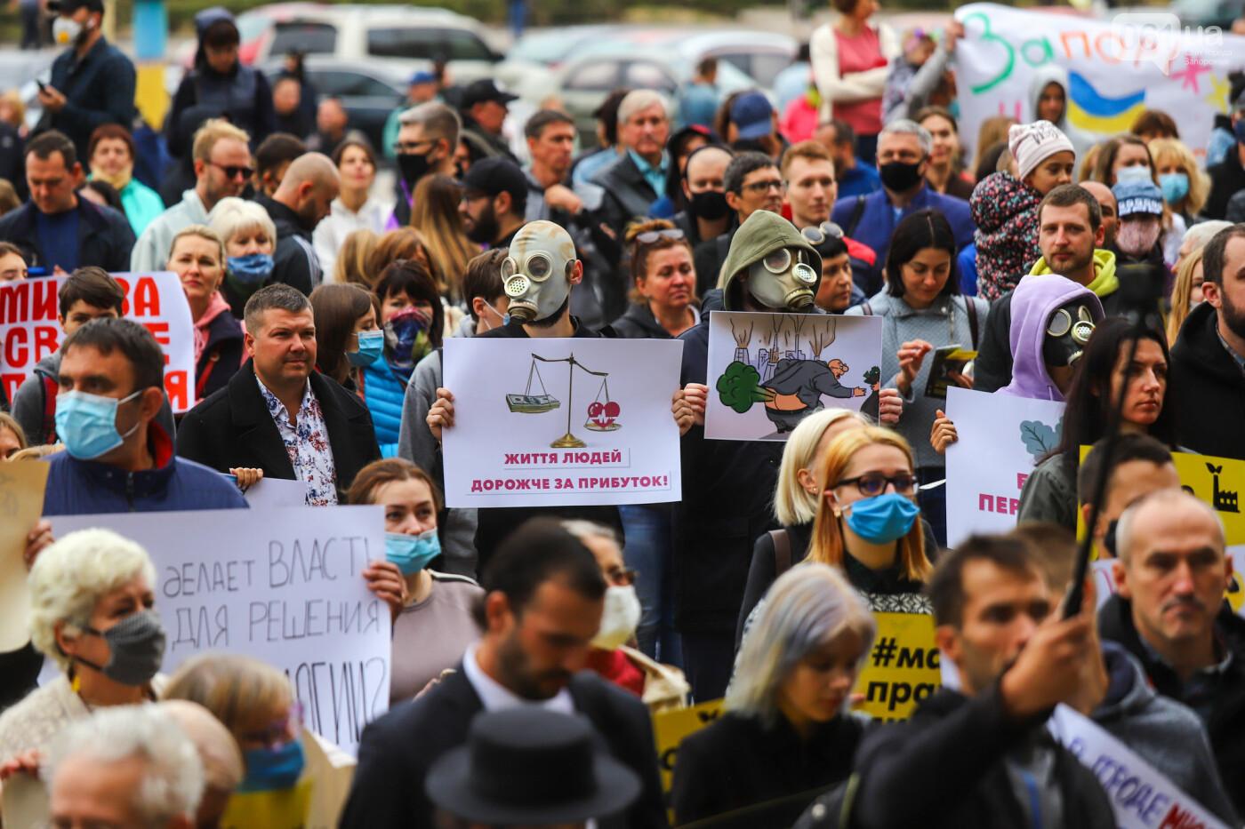 Маю право дихати: тысячи запорожцев вышли на экологический митинг, ФОТО, ВИДЕО, фото-33