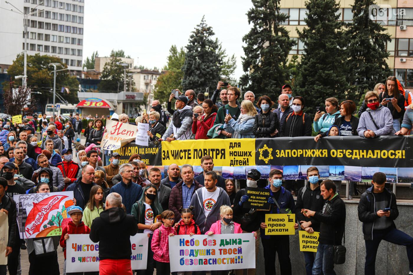 Маю право дихати: тысячи запорожцев вышли на экологический митинг, ФОТО, ВИДЕО, фото-34