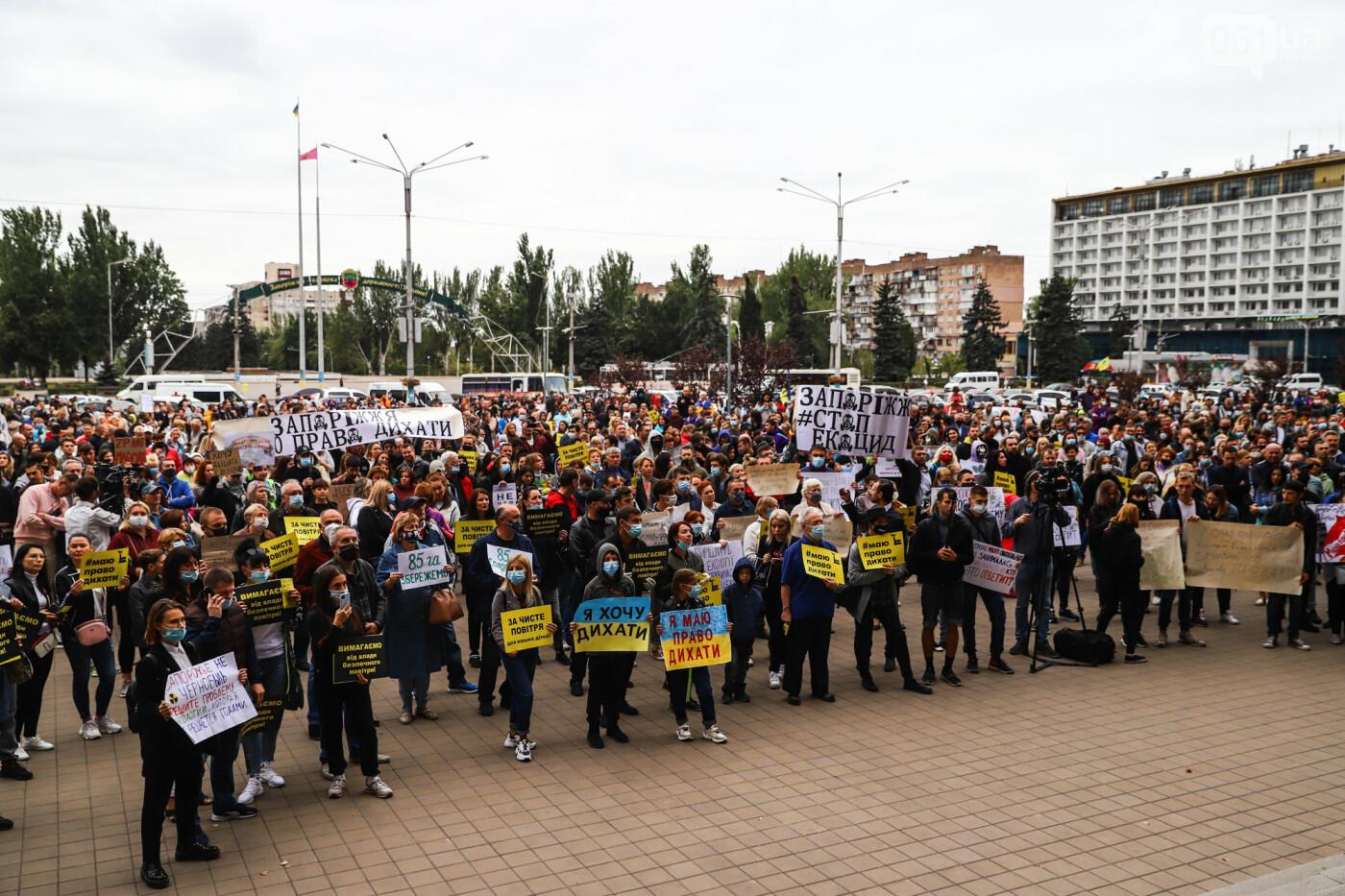 Маю право дихати: тысячи запорожцев вышли на экологический митинг, ФОТО, ВИДЕО, фото-35