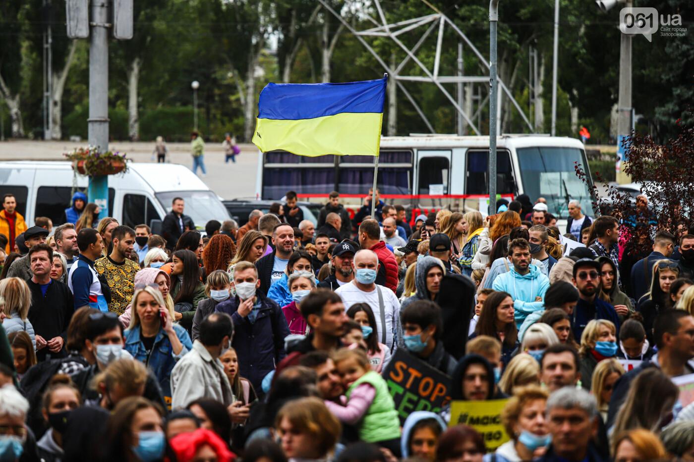 Маю право дихати: тысячи запорожцев вышли на экологический митинг, ФОТО, ВИДЕО, фото-36