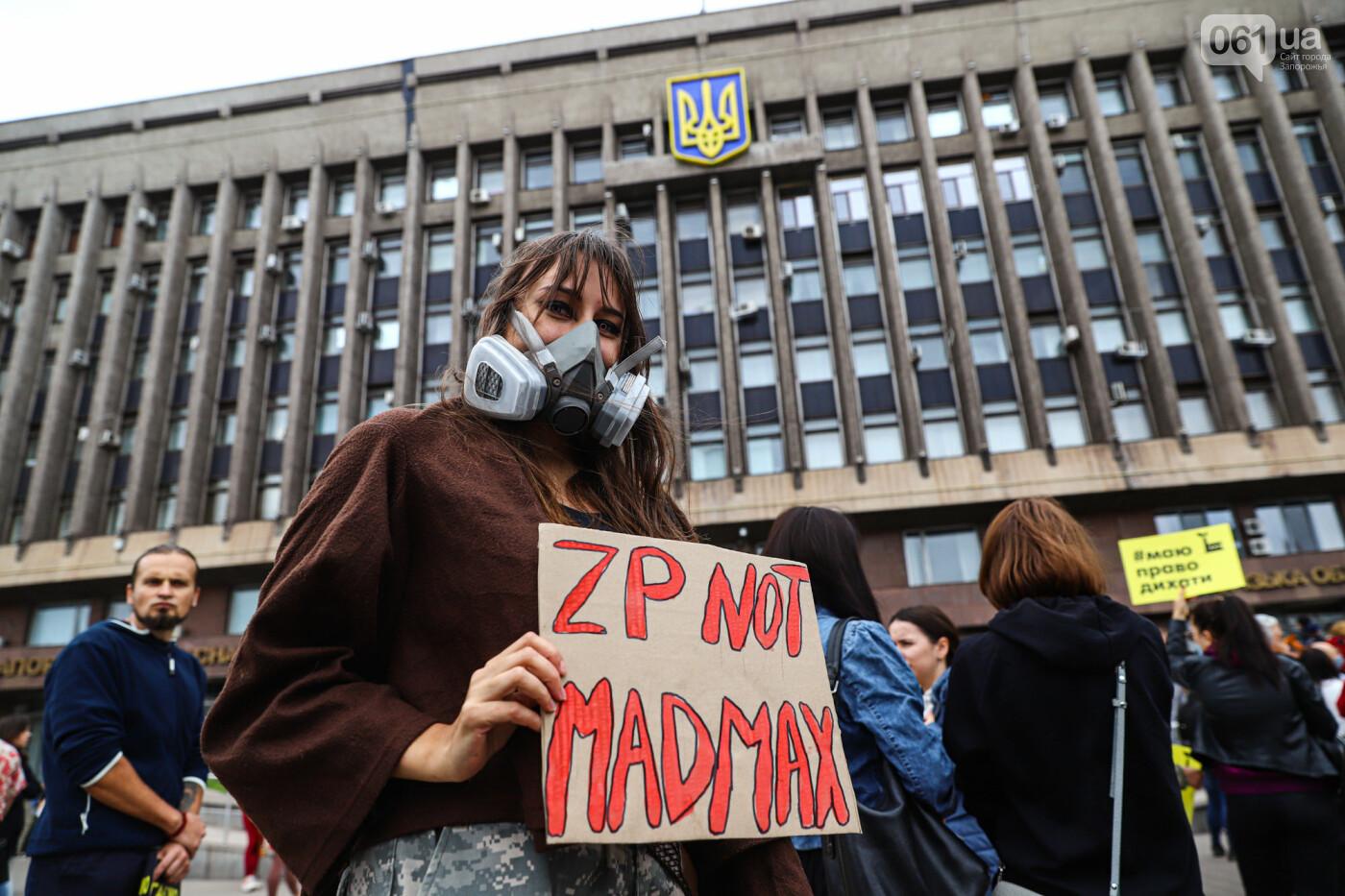 Маю право дихати: тысячи запорожцев вышли на экологический митинг, ФОТО, ВИДЕО, фото-38