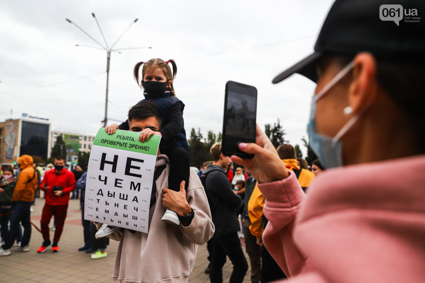 Маю право дихати: тысячи запорожцев вышли на экологический митинг, ФОТО, ВИДЕО, фото-39