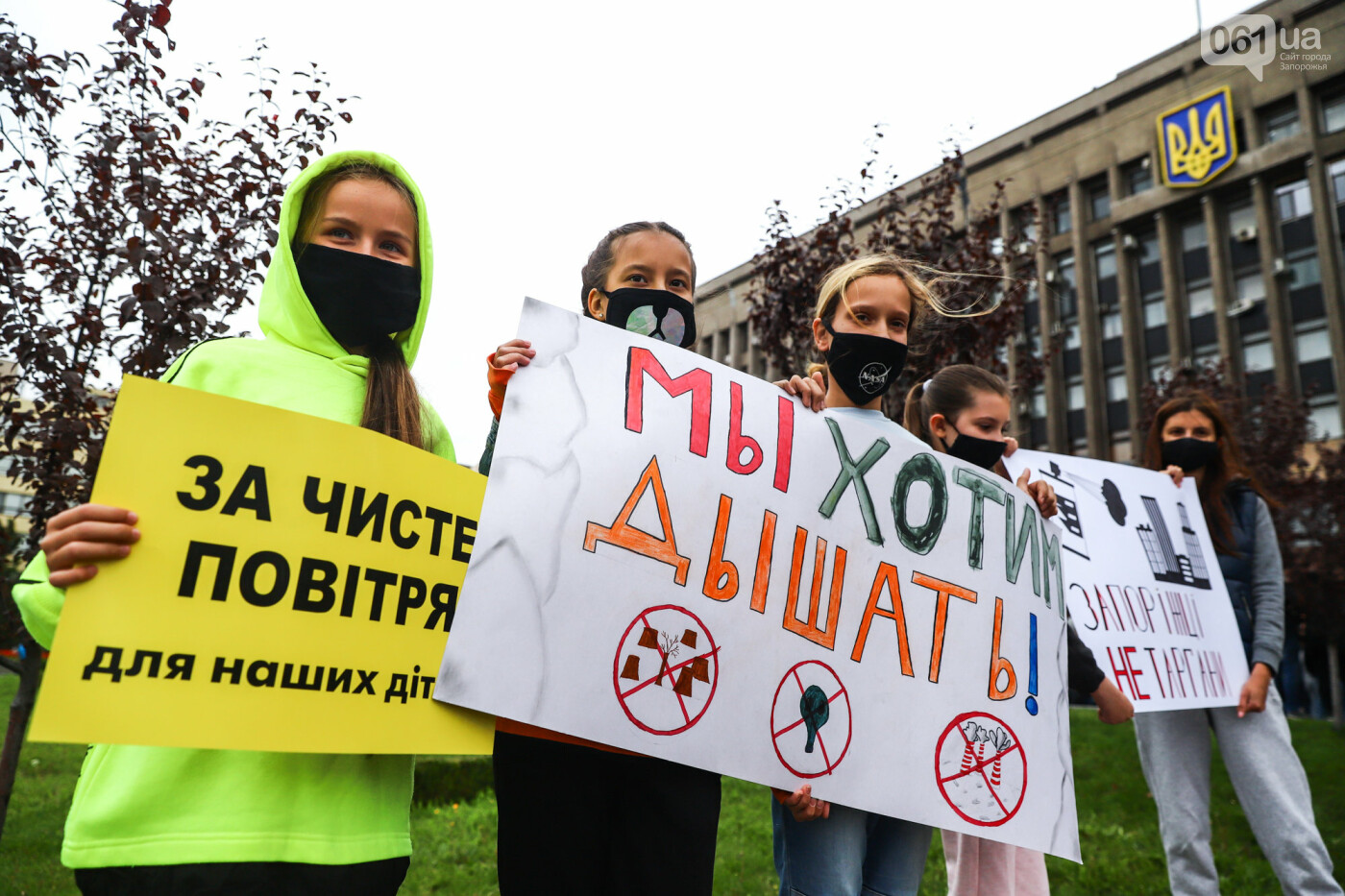 Маю право дихати: тысячи запорожцев вышли на экологический митинг, ФОТО, ВИДЕО, фото-41