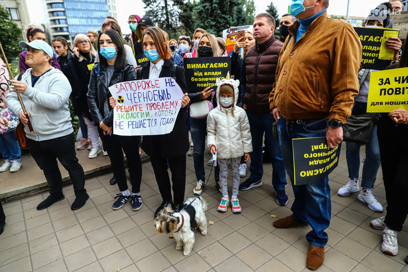 Маю право дихати: тысячи запорожцев вышли на экологический митинг, ФОТО, ВИДЕО, фото-46