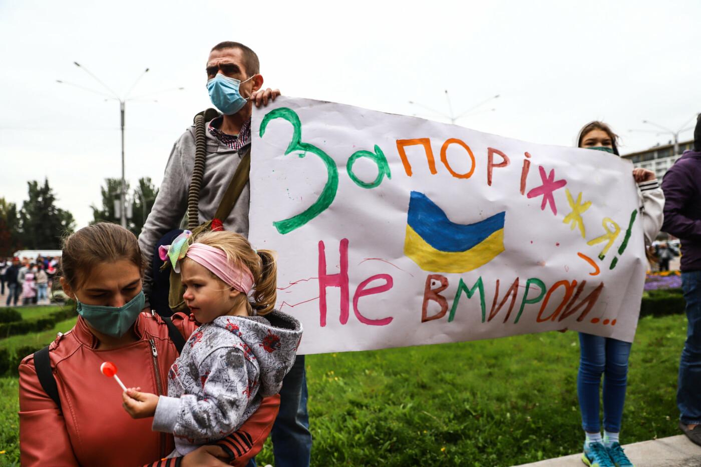Маю право дихати: тысячи запорожцев вышли на экологический митинг, ФОТО, ВИДЕО, фото-47