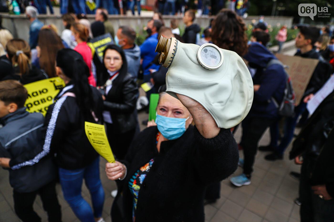 Маю право дихати: тысячи запорожцев вышли на экологический митинг, ФОТО, ВИДЕО, фото-13