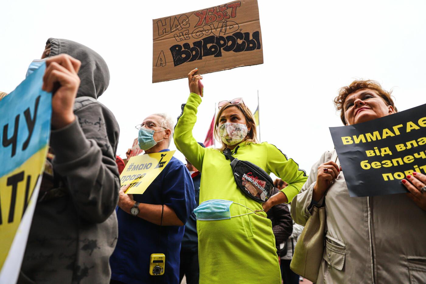 Маю право дихати: тысячи запорожцев вышли на экологический митинг, ФОТО, ВИДЕО, фото-10