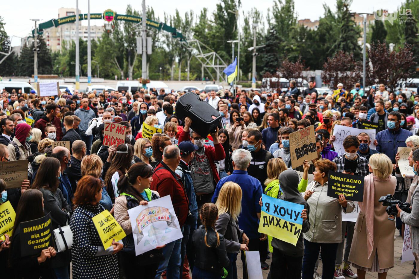 Маю право дихати: тысячи запорожцев вышли на экологический митинг, ФОТО, ВИДЕО, фото-48