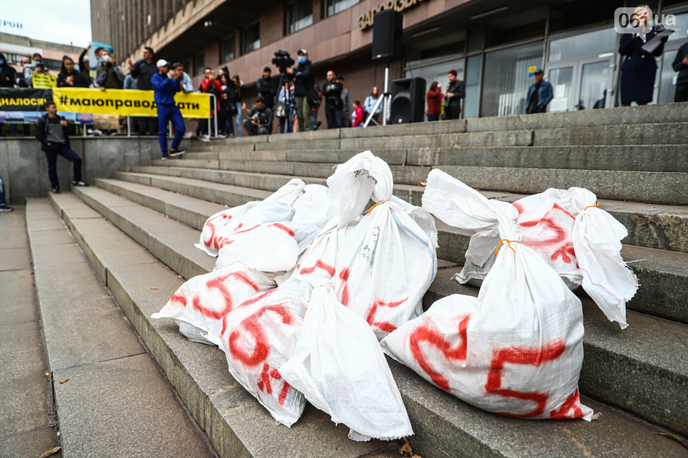 Маю право дихати: тысячи запорожцев вышли на экологический митинг, ФОТО, ВИДЕО, фото-52