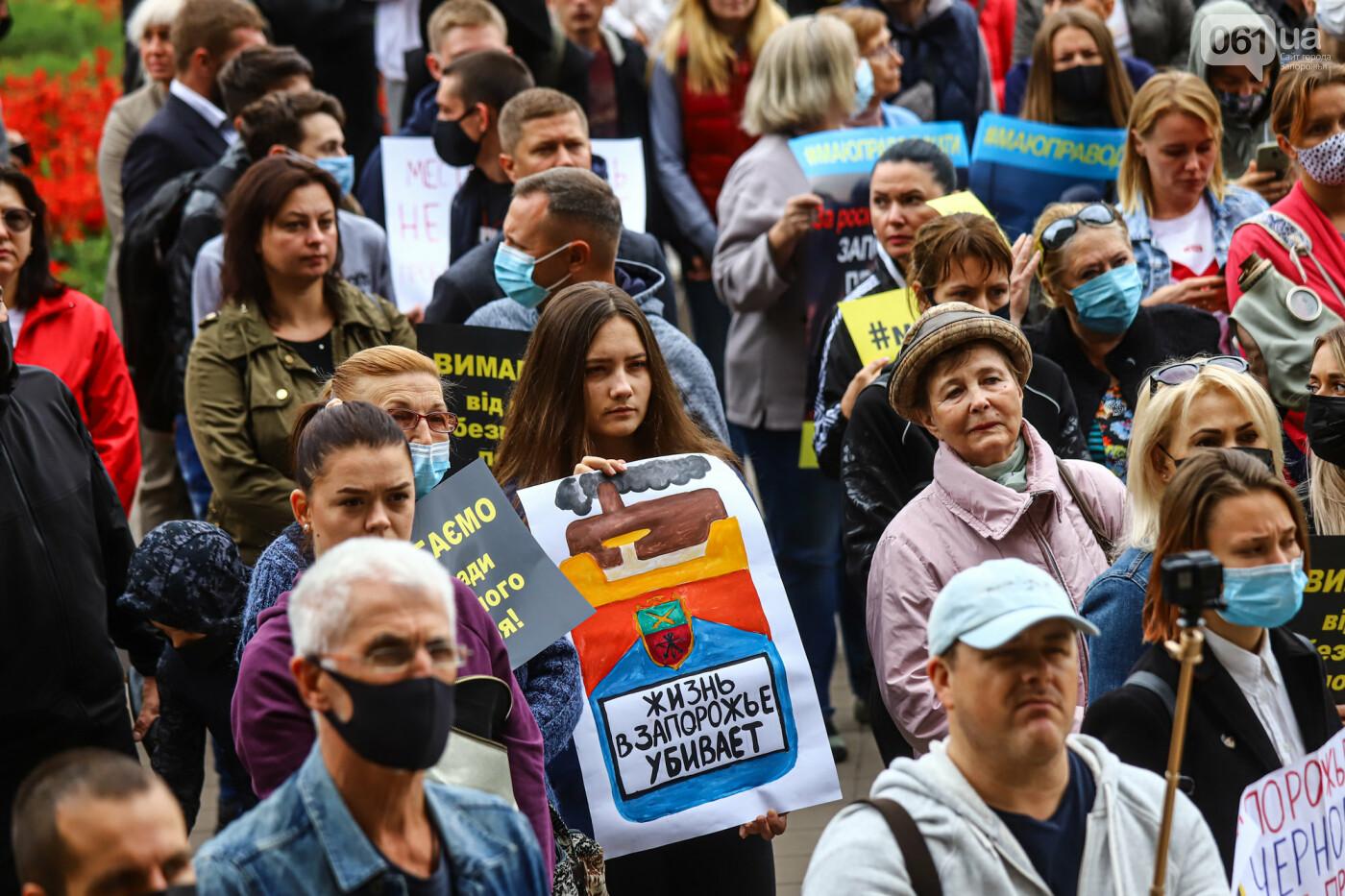 Маю право дихати: тысячи запорожцев вышли на экологический митинг, ФОТО, ВИДЕО, фото-56